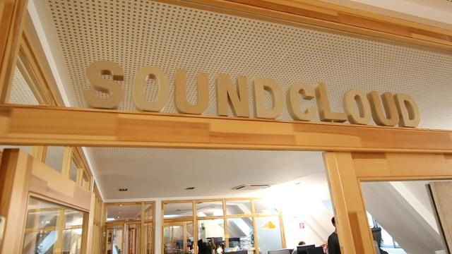 soundcloudcribs